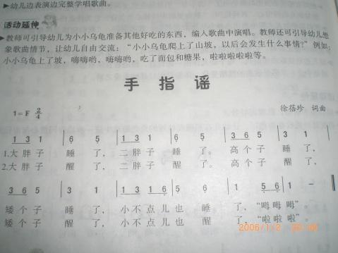 三字经简谱歌谱网